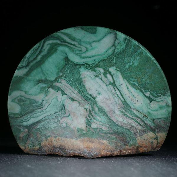 Halbmond aus Chromaventurin, Rückseite flach