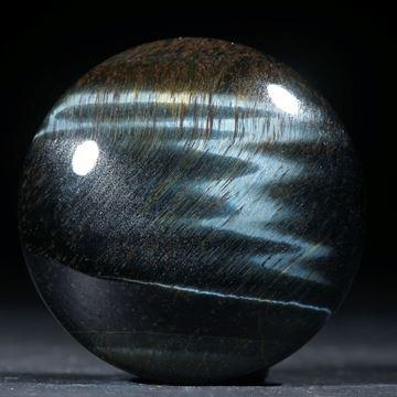 Falkenauge Cabochon rund Oberseite gespannt und poliert, ca.29x6.6mm