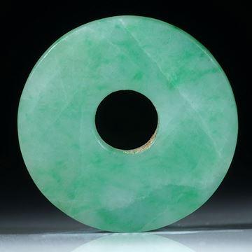 Set aus 2 Jadeit Pi-Scheiben, Durchmesser je 20 mm, total 3.4g.
