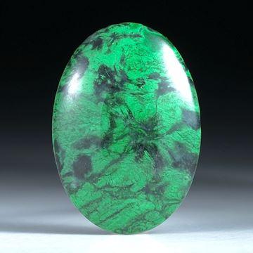 Maw-sit-sit, Chloromelanit, 32.49ct. ovaler Cabochon ca.35x24.5x5mm