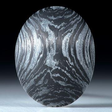 Fibertec Cabochon oval ca.28x22x7mm