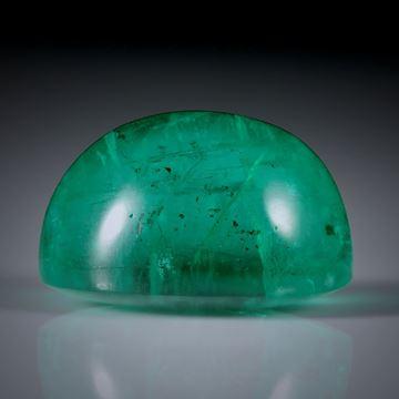 Smaragd 5.54ct. ovaler Cabochon ca.11x9.5x7mm