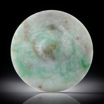 Jadeit Burma, Rondelle, konkav zur Spitze geschliffen und poliert, ca.43x43x14mm